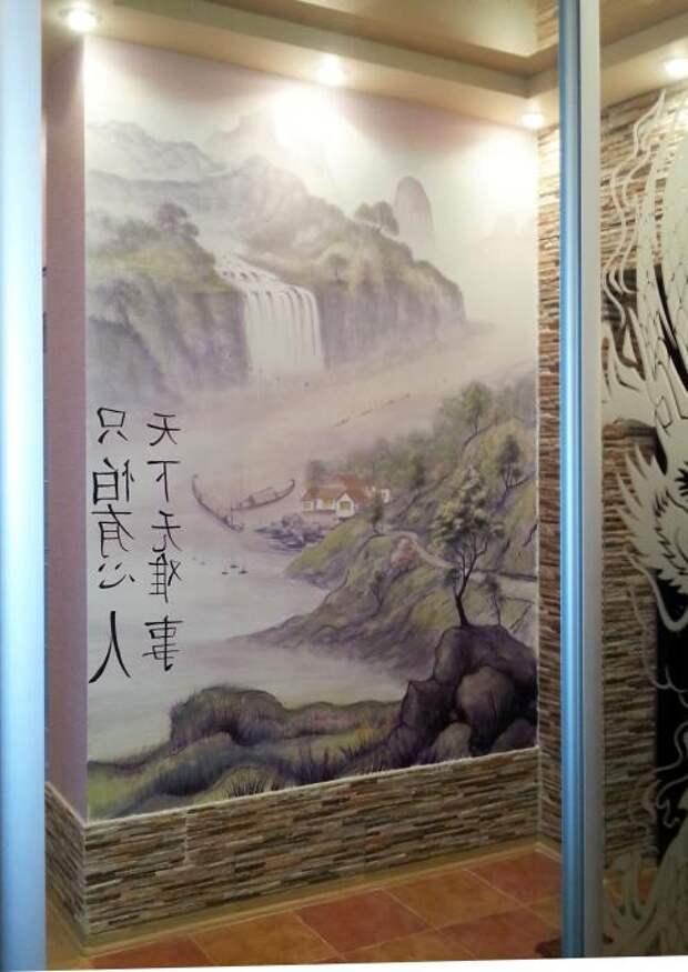 Роспись стены в китайском стиле