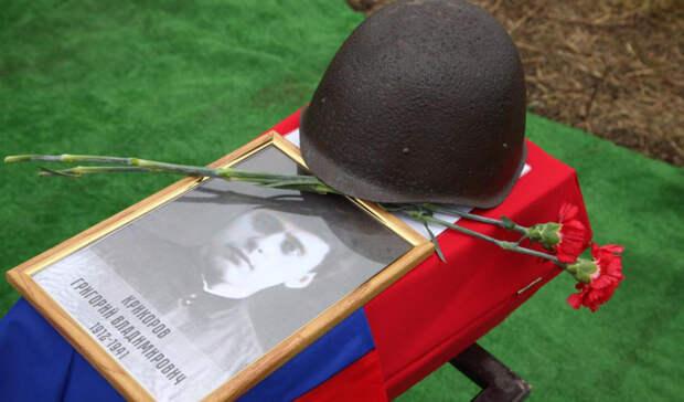 Останки погибшего наУкраине красноармейца захоронили вРостове