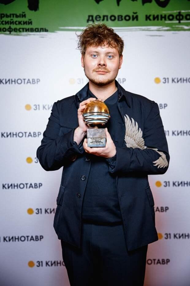 Иван И. Твердовский с призом за лучший сценарий