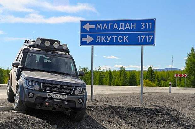 Гоним Land Rover Discovery на Колыму