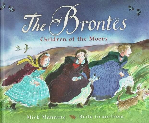 Книга о Бронте