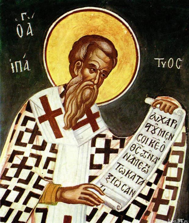 13 апреля Память святого священномученика Ипатия чудотворца, епископа Гангрского,