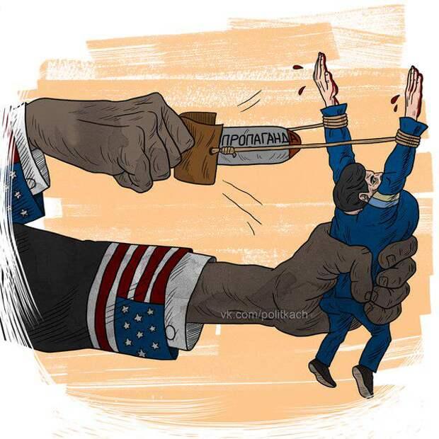 Пятьдесят оттенков грязного. Как США готовятся к российским парламентским выборам