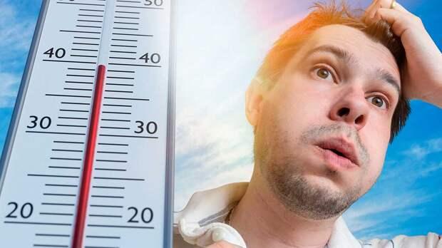 Погода приняла экстремальный характер, предупредили россиян