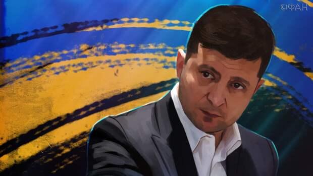 Евросоюз поставил Украину и Зеленского на место