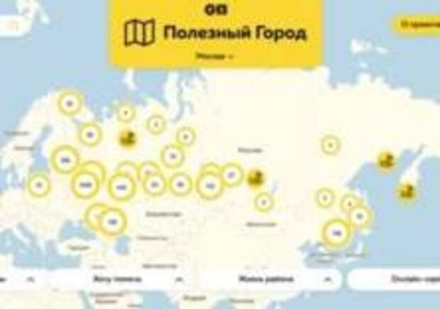 Заработала онлайн-карта России с точками раздельного сбора мусора