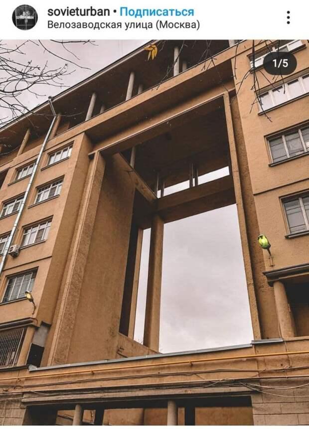 Фото дня: конструктивистский дом на Велозаводской