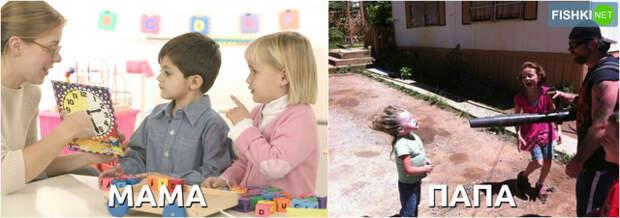 Родители придумывают новые игры для детей