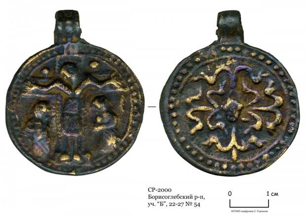 Змеевик из Старой Руссы XII века.