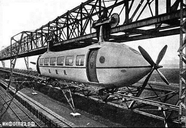 Пропеллеровоз Schienenzeppelin Schienenzeppelin, Аэровагон, Отто Штайниц, Пропеллеровоз, германия