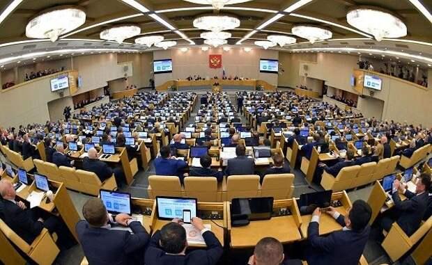 В Госдуме предлагают наказывать депутатов за невыполненные обещания