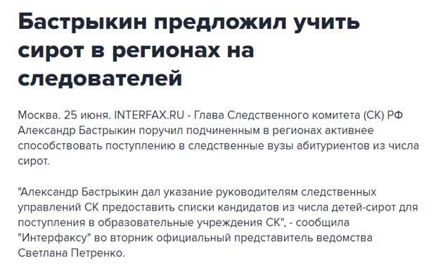 """Юный Фриц или Экзамен на аттестат """"зверости"""""""