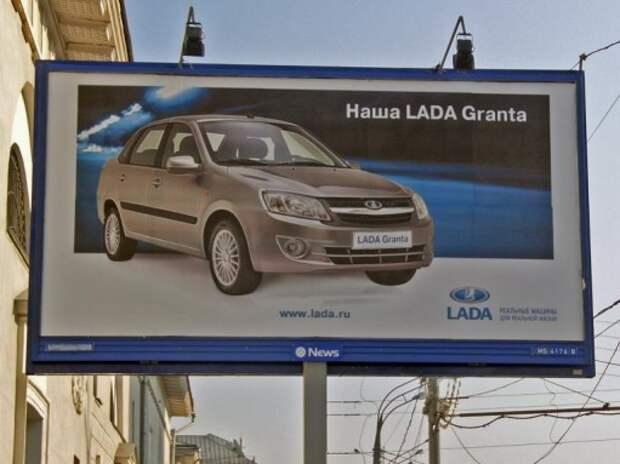 Самую дорогую рекламу вдоль автотрасс Подмосковья признали незаконной