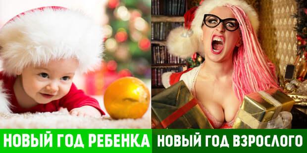 Скорпион на корпоративе, лесбиянки и отливаки – веселая неделька с Pics.ru!