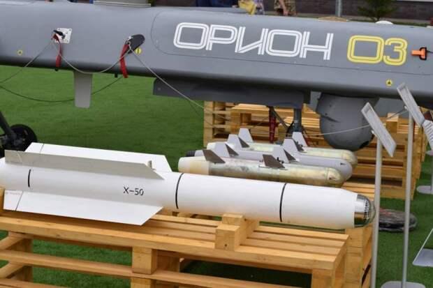 БПЛА «Орион» и его вооружения