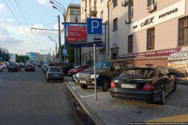 Несколько ошибок на парковке, после которых машину эвакуируют