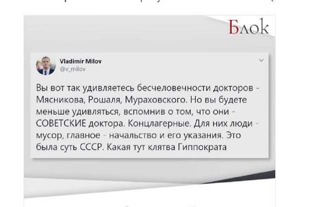 Почему в России навальнистам никогда не стать популярными