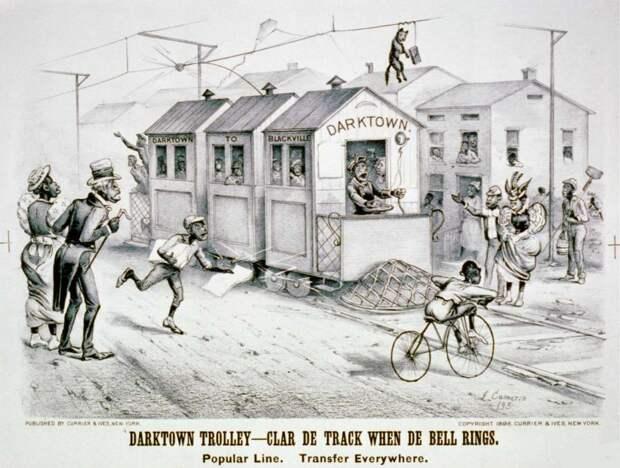 Дарктануский трамвай - подача сигнала колокольчиком перед началом движения