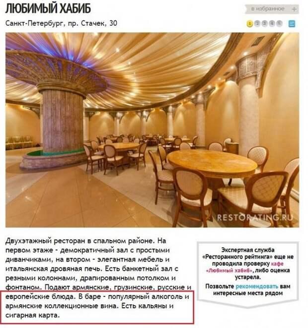 На территории РГПУ им. А. И. Герцена всегда можно выпить