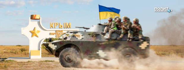Зеленский пригрозил Крыму украинским флагом над полуостровом