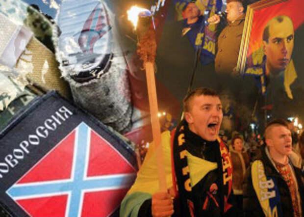 Новороссия - Антифашистский рубеж России