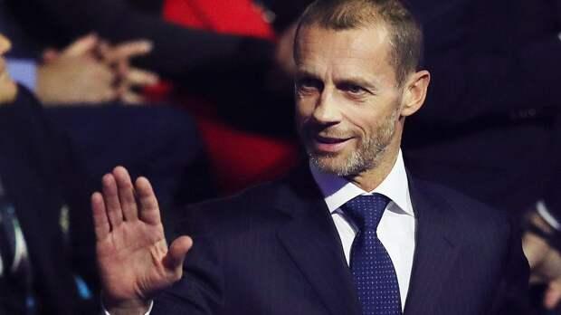 Президент «Реала» Перес был прав. Зарплата главы УЕФА Чеферина выросла до 2,19 млн за время пандемии COVID-19