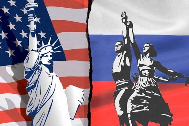 Взгляды России и США