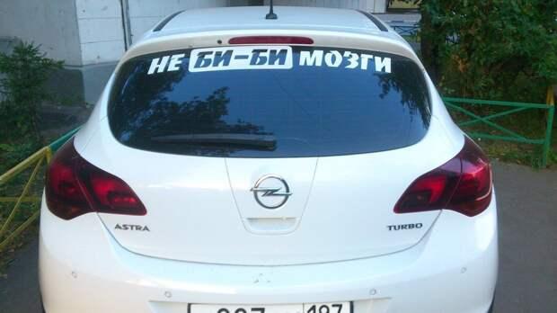 Женские авто-перлы авто, девушки, юмор