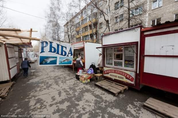 Вам нужна европейская Россия или ларьки?