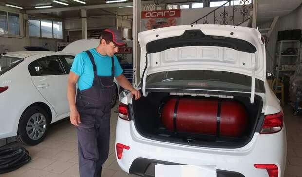 Нагазомоторное топливо перевели 12 тысяч машин вРостовской области