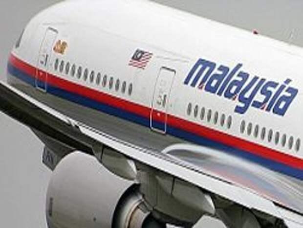 Новость на Newsland: Малайзия против сговора Украины, Нидерландов и Бельгии