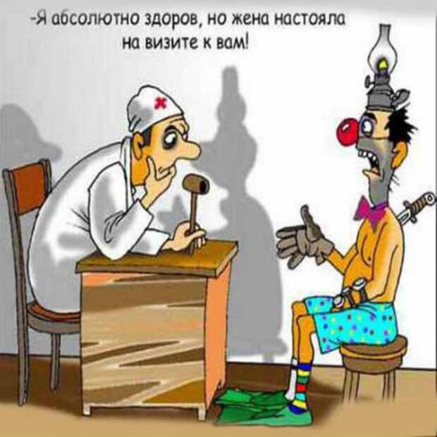 Шутливая классификация врачей...