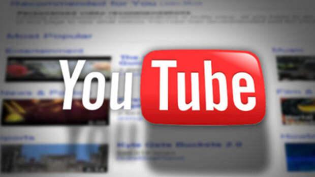 YouTube запустит платные подписки уже на этой неделе