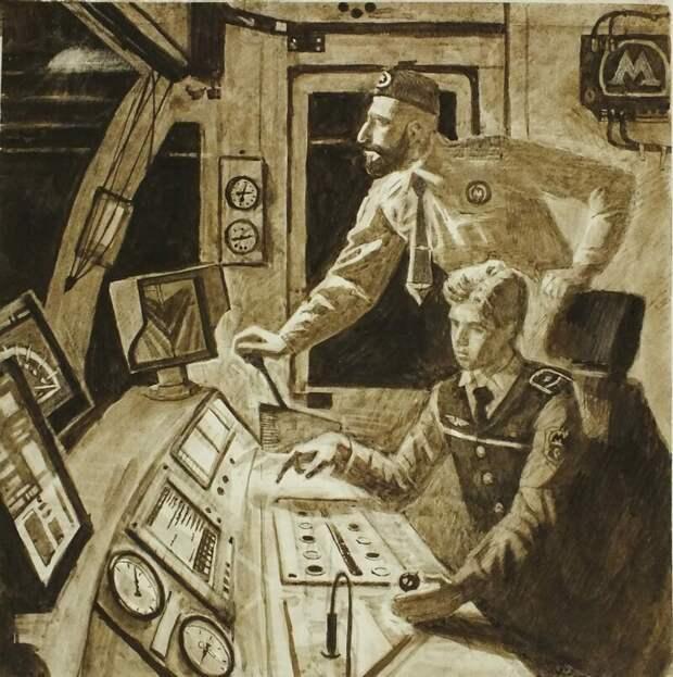 Человек труда Агитация пропаганда, живопись, факты