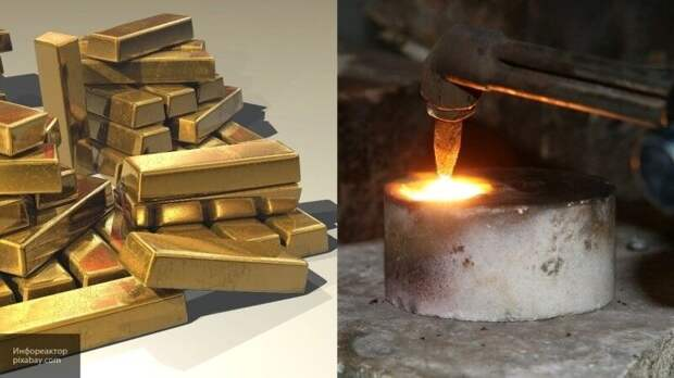 Экономист озвучил последствия вывоза странами золота из США