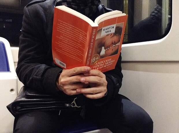 Что читают люди в метро книги, метро, чтение