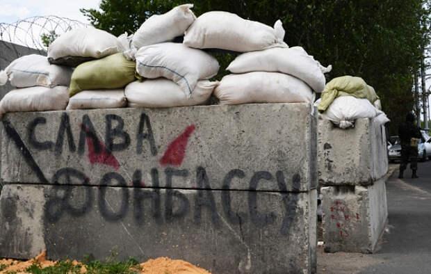 Стрелков: В Россию вернется не только Донбасс, но и Киев