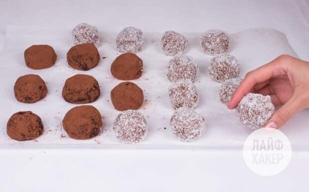 Отправляем энергетические шарики в морозилку