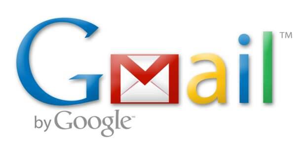 Подглядывание Google: он читает наши письма