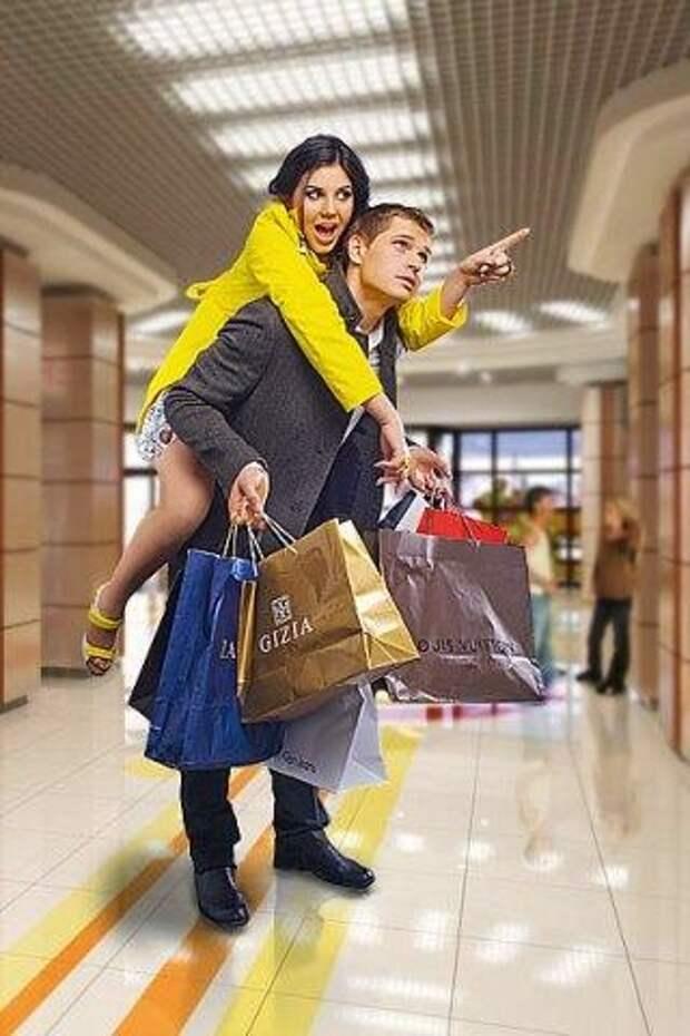Как развлечься, пока ваша жена занимается шоппингом
