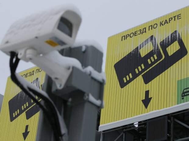 В декабре откроется платная дорога до «Шереметьево», часть трассы  «Москва-Санкт-Петербург»