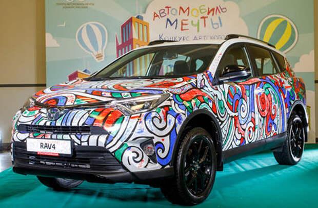 «Автомобиль мечты» — таким его видят дети