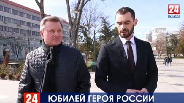 Юбилей Героя России. Олег Белавенцев отмечает 70-летие