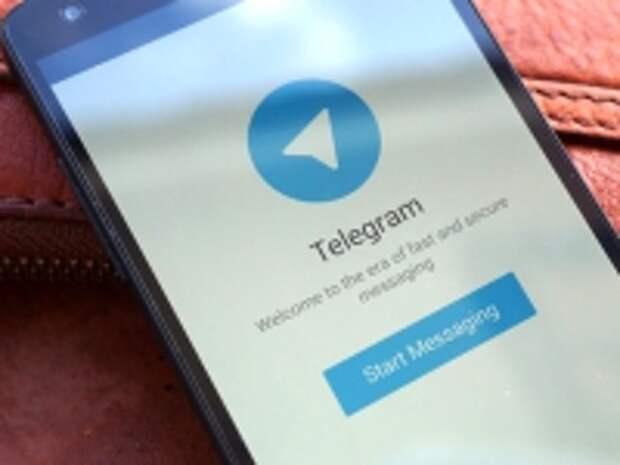 ПРАВО.RU: Автоюристы создали в Telegram бот для борьбы со страховщиками