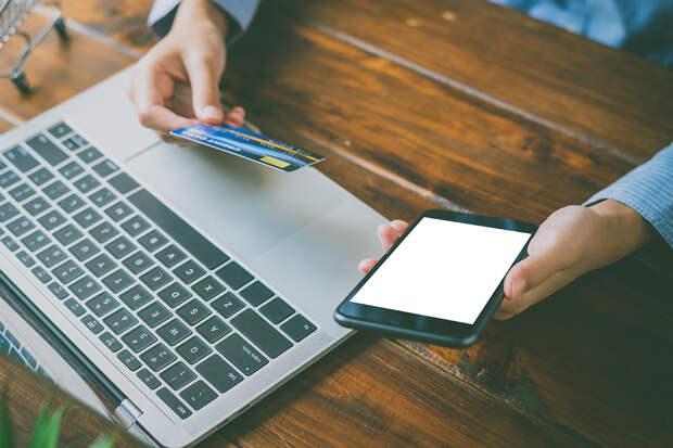 Клиенты российских банков смогут ограничить онлайн-оплату по картам