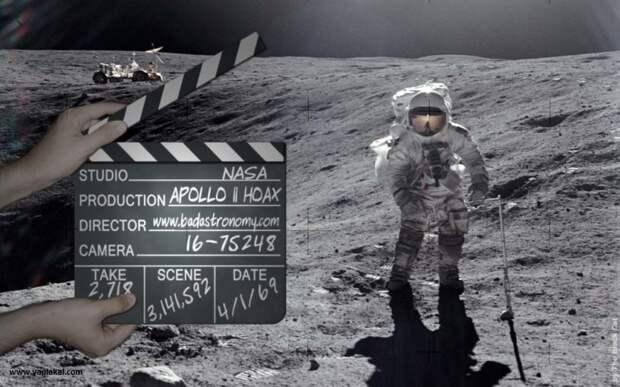 высадка на Луну фальшивка