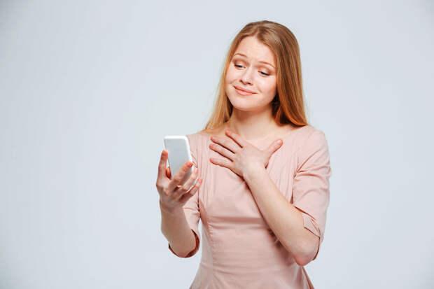 Флирт в Интернете: как все сделать правильно и не получить по шее от мужа