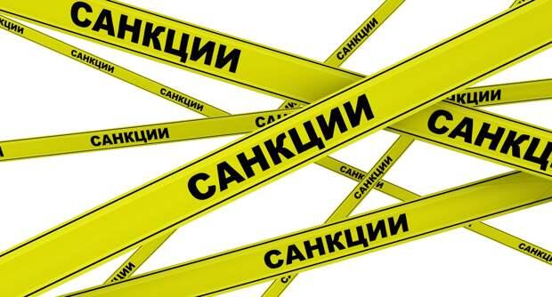 В ЕС обиделись и затопали ножками из-за введенных Россией санкций