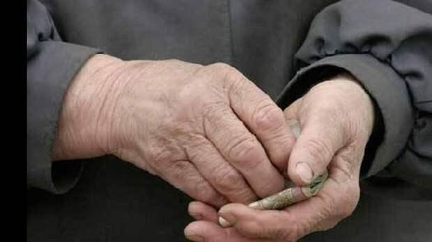 Пенсионерка не послушалась предупреждения о мошенничестве и потеряла 300 тысяч