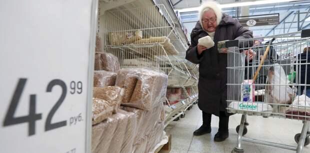 Россияне устали «от воровства и наглости». В том числе от роста цен и манипуляций с цифрами инфляции!